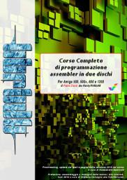 Corso completo di assembler in due disch per Amiga